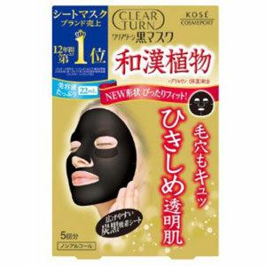 แผ่นมาส์กหน้าสีดำ KOSE Cosmeport Clear Turn Black Mask