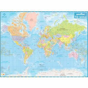 แผนที่โลก The World Political Map (แผ่นโปสเตอร์เคลือบ)