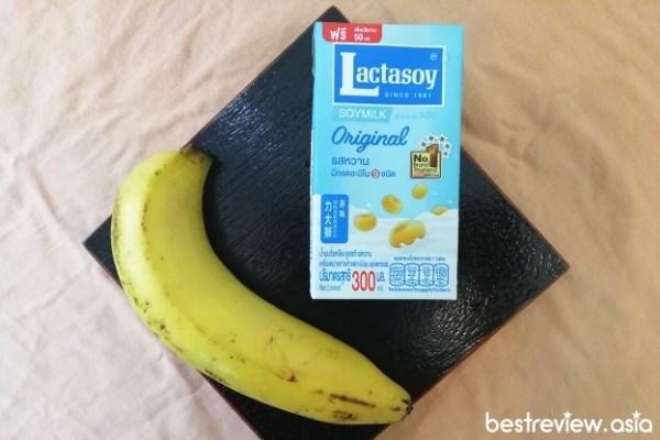 กล้วยหอม + นมถั่วเหลือง