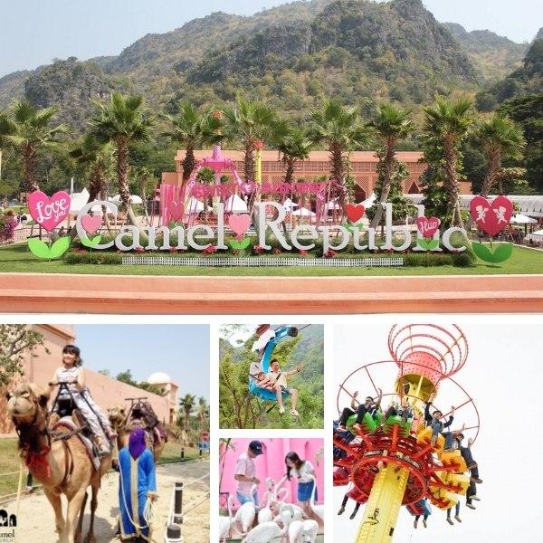 คาเมล รีพับบลิค (Camel Republic)