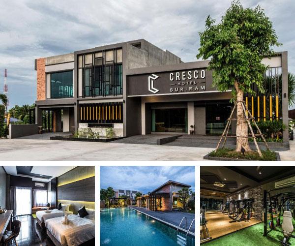 โรงแรมเครสโค-บุรีรัมย์ (Cresco Hotel - Buriram)