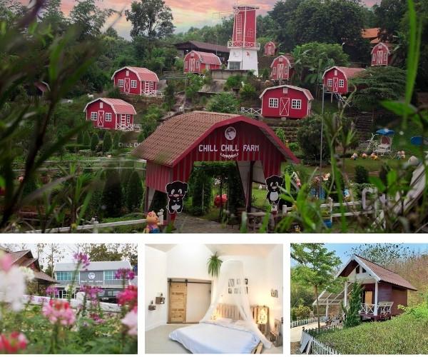 ชิล ชิล ฟาร์ม รีสอร์ต (Chill Chill Farm Resort)