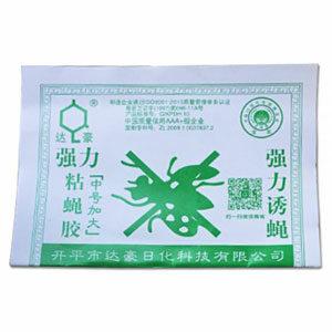 Dahao กาวดักแมลงวัน แผ่นกาวดักแมลงวัน แผ่นสีเขียว