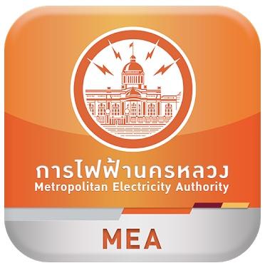 Smart Life Metropolitan Electricity Authority