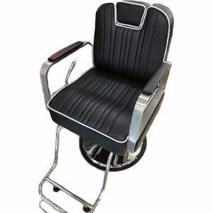 เก้าอี้ตัดผม ลายขวางสีดำ