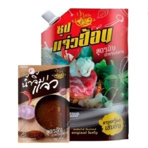 น้ำซุปชาบู/หมูกระทะ ซุปแจ่วฮ้อน ต้นตำรับอีสาน ตราแก้วใจ ขนาด 320 กรัม
