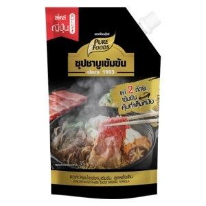 Purefoods ซุปชาบูเข้มข้น ขนาด 900 กรัม ซุปชาบูน้ำดำ
