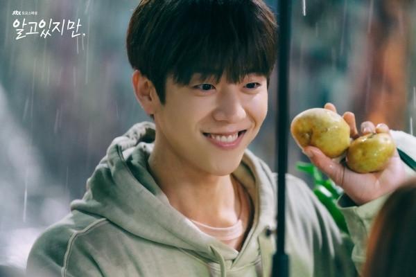 ยังโดฮยอก ซีรีส์ Nevertheless รับบทโดย แชจองฮยอบ