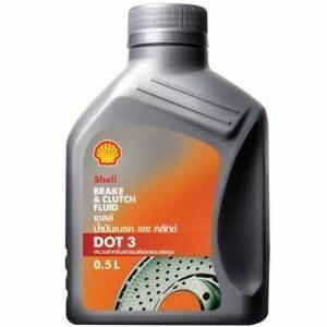 SHELL Brake & Clutch Fluid DOT 3 น้ำมันเบรค และคลัทช์ เชลล์