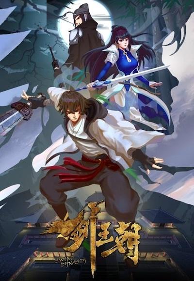 ราชวงศ์ดาบ (Sword Of Dynasty)