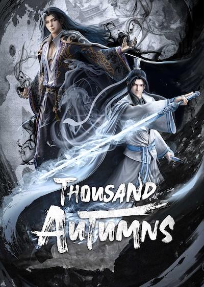 อนิเมะจีน พันสารท (Thousand Autumns)