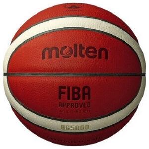 ลูกบาสเก็ตบอลหนัง MOLTEN  Basketball LT th B7G5000(3300)