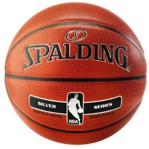 ลูกบาสเกตบอล Spalding NBA Silver Outdoor