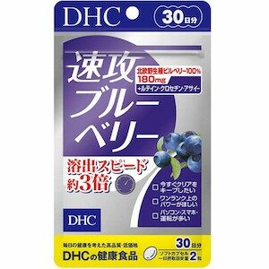 DHC Haste Blueberry วิตามินบำรุงสายตา จากเบอรี่สกัดเข้มข้น สูตรใหม่