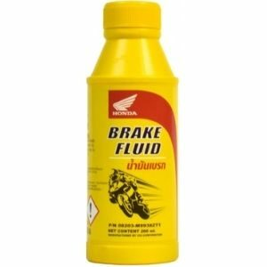 Honda Brake Fluid DOT 3 น้ำมันเบรคฮอนด้า