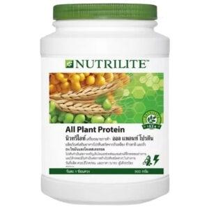 อาหารเสริม NUTRILITE Soy Protein Drink (All Plant)