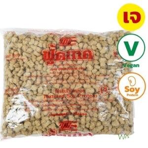 อาหารเสริม โปรตีนเกษตร ฟู้ดเทค โปรตีนเจ โปรตีนเนื้อดี Vegan Vegetarian textured soy protein