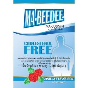 อาหารเสริม มาบีดี เครื่องดื่มโปรตีนถั่วเหลือง 2000 กรัม Ma-Beedee