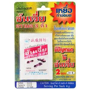 SHANJIA (ซันเจี่ย) เหยื่อกำจัดมดและแมลง