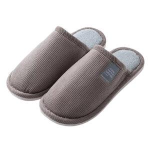 รองเท้าใส่ในบ้าน พร้อมพื้นยางกันลื่น slipper