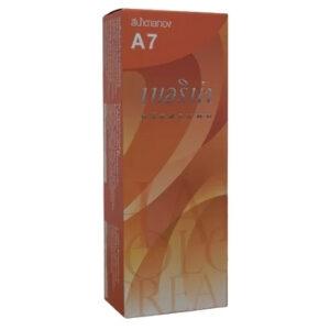 ครีมย้อมผม เบอริน่า : Berina A7 สีน้ำตาลทอง (Golden Brown Color)