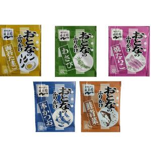 ผงโรยข้าวญี่ปุ่น Furikake แบบซองเล็ก สำหรับ 1 มื้อ รวม 5 รส (5 ซอง)