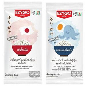 ผงโรยข้าว EZYGO รสดั้งเดิม และ รสปลาหมึกผัดไข่เค็ม