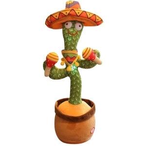 ตุ๊กตาบันทึกเสียง น้องบองสไตล์แม็กซิกัน กระบองเพชรเต้นและพูดได้