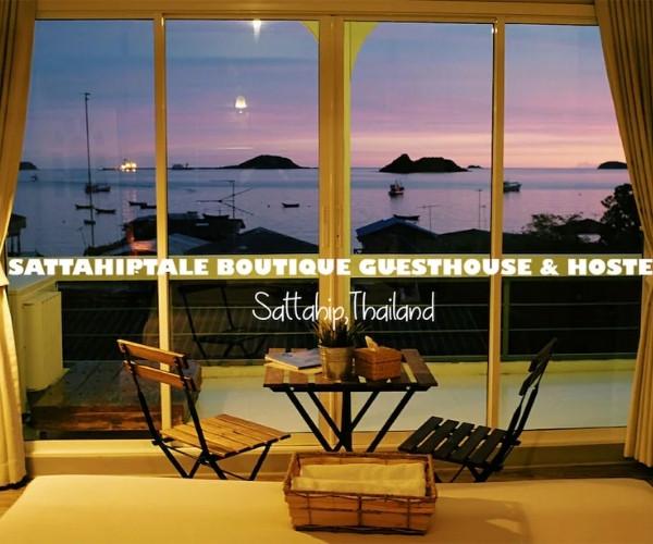 สัตตะฮิปเทล บูทิค เกสต์เฮ้าส์ แอนด์ โฮสเทล (Sattahiptale Boutique Guesthouse & Hostel)