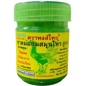 ยาดมสมุนไพร ตราหงส์ไทย สูตร 2 ชนิดกระปุก