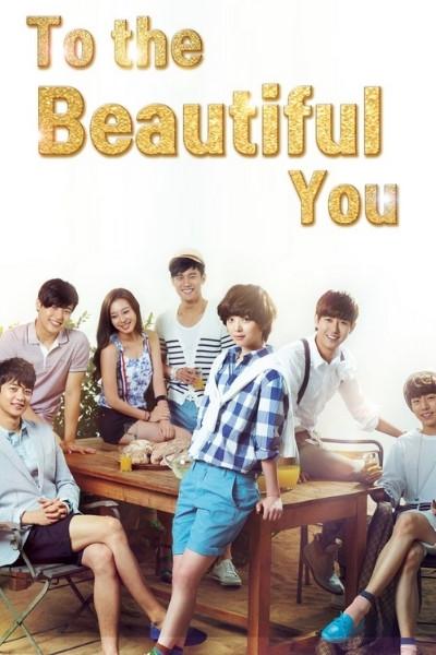 To The Beautiful You : ปิ๊งรักสลับขั้ว