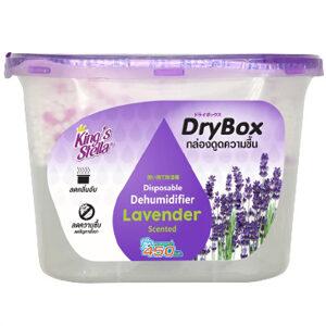 Kings Stella Dry Box กล่องดูดความชื้น กลิ่นลาเวนเดอร์ 240 มล.