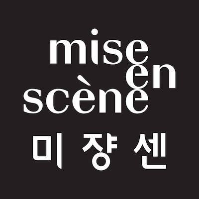 แบรนด์ Mise En Scène (มีส ออง แซน)