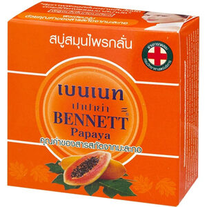 Bennett สบู่เบนเนท สบู่สมุนไพรกลั่น สูตรมะละกอ ผิวกระจ่างใส ชุ่มชื้น