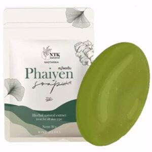 Phaiyen ไพรเย็น สบู่สมุนไพรจากใบบัวบก สบู่ล้างหน้าออแกนิค 100%