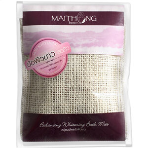 Maithong ไหมทอง สบู่สมุนไพรขัดผิวขาว (สีม่วง) สครับผิวขาวกระจ่างใส